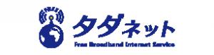 tadanet_logo